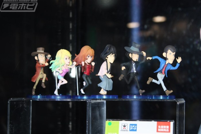 Lupin 3 World Collectable Figure disponibili da Agosto 2016