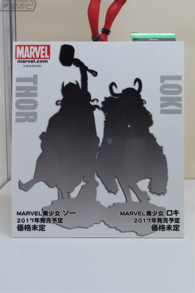 Thor e Loki in versione Bishoujo