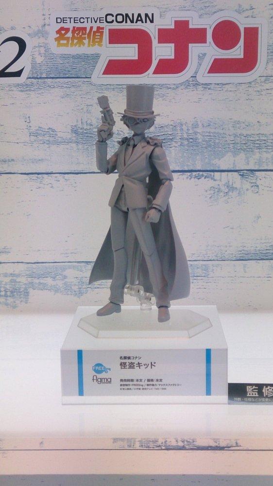 Kaito Kuroba da Detective Conan, prodotto da FREEing