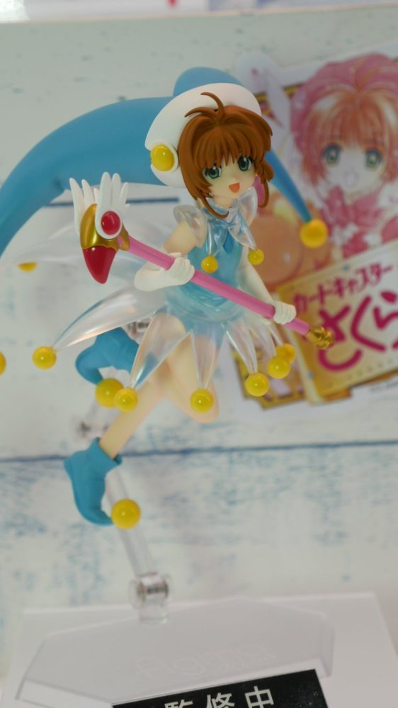 FigFIX per Sakura Kinomoto Battle Costume ver.