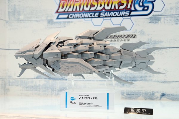 Iron Fossil da Darius Burst, prodotto da FREEing