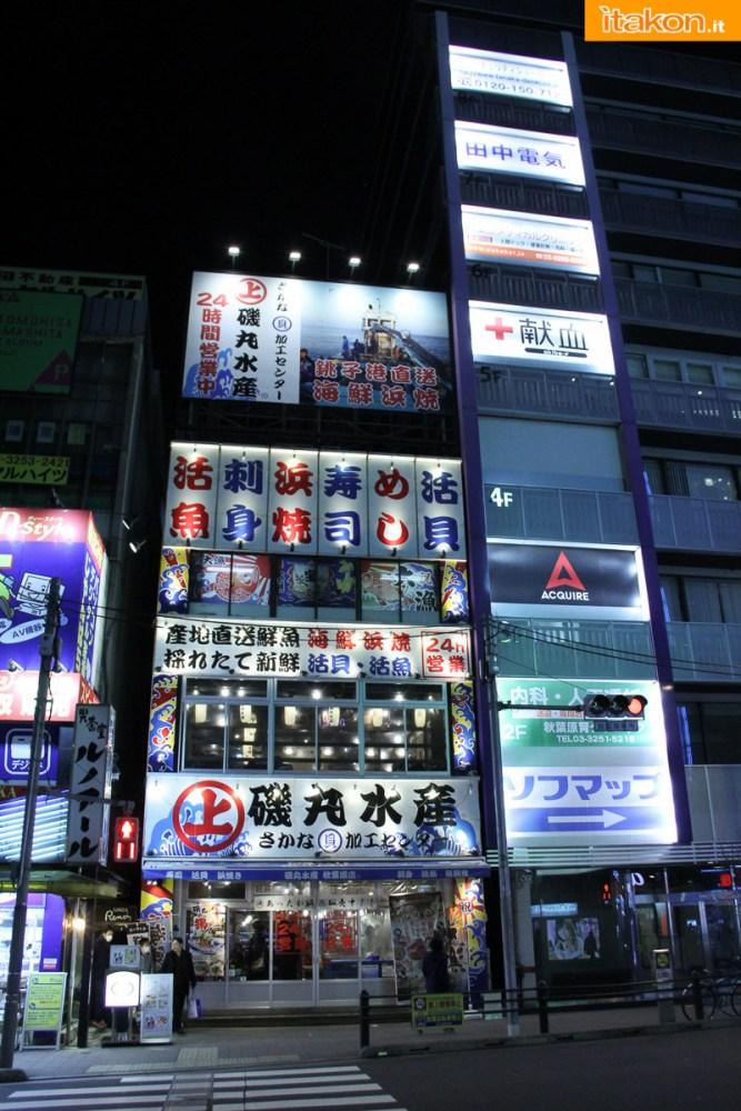 japan-tour-2016-akihabara-6