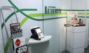 kotobukiya-office-tour-slide-ok