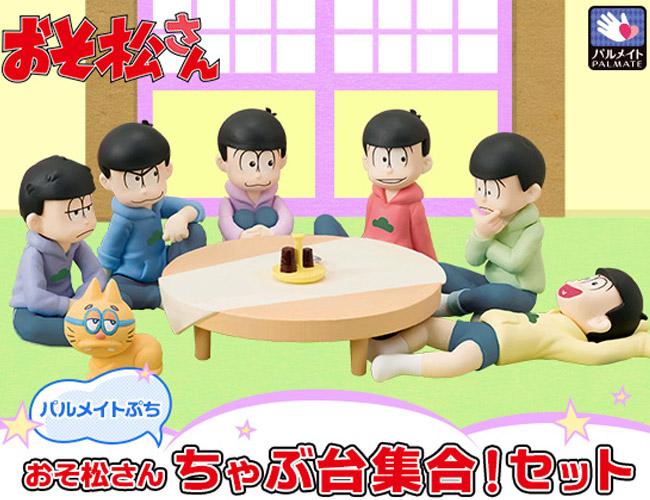 Osomatsu-san Palm Mate MegaHouse pre 16