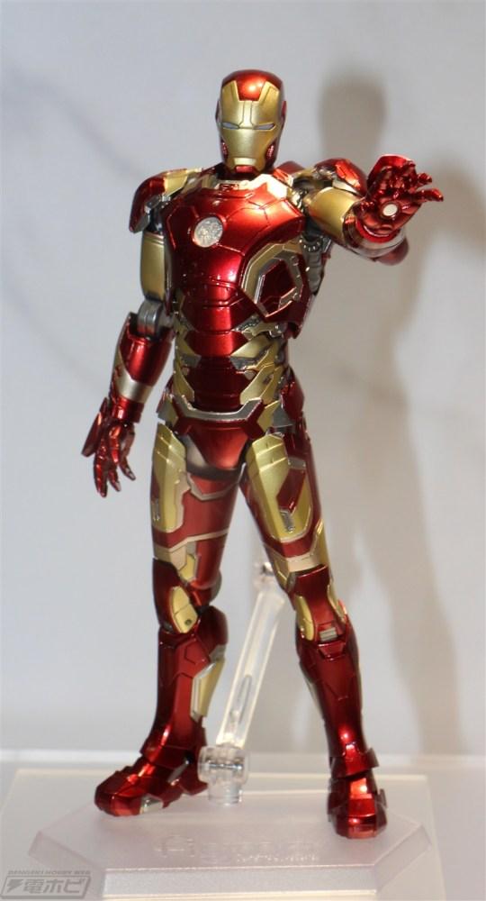 Iron Man Mark 43 Figma