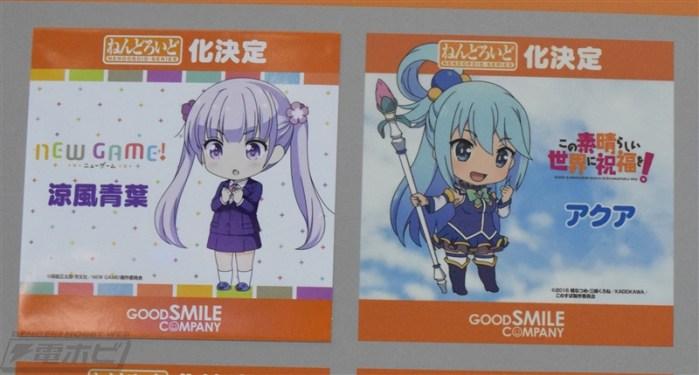 Aoba da New Game e Aqua da Kono Subarashii
