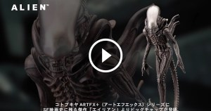 kotobukiya-alien-video