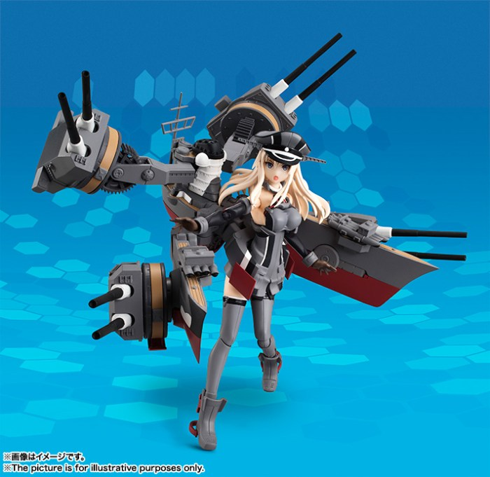 Bismarck AGP - Kantai Collection - Bandai info pre 02