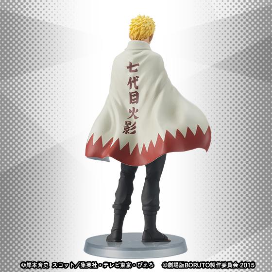 Naruto_HGEX_in_preordine4