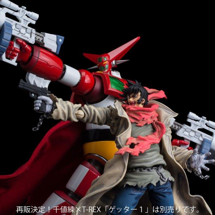 Ryoma Nagare - Getter Robo Armageddon - SENTINEL pre 07