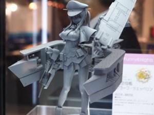 Graf_ Zeppelin_Aoshima_prototipo (10)