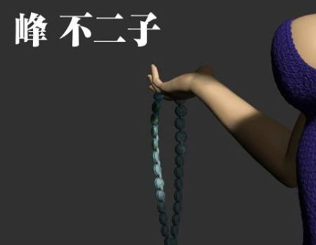 Infinite Statue Fujiko 01