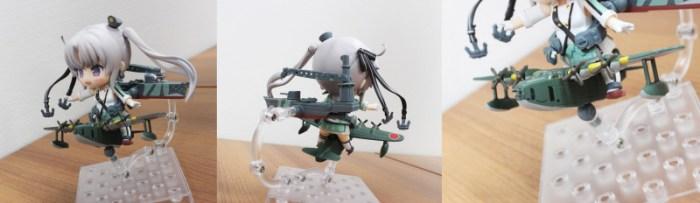 Nendoroid Akitsushima KanColle 13