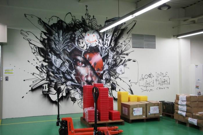 GSC Factory 09