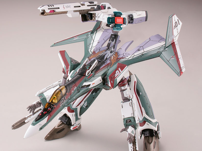 GiMCR20 VF-31S 2 Mode Set