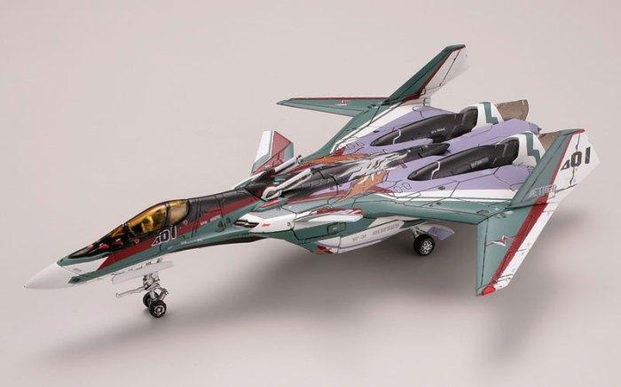 GiMCR20 VF-31S 2 Mode Set15
