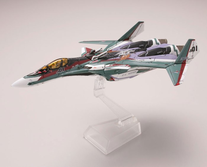 GiMCR20 VF-31S 2 Mode Set9