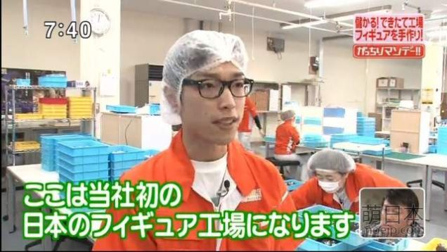 Lucky Factory Tottori pics 04