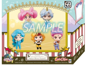 Petit Chara! Sailor Moon SuperS Gallina