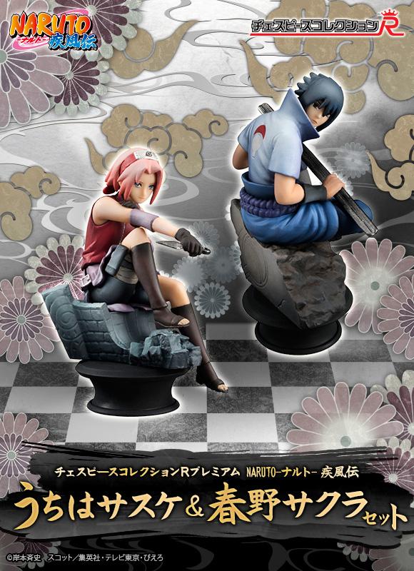 Sasuke_Sakura_Chess_Piece_Collection_R (1)