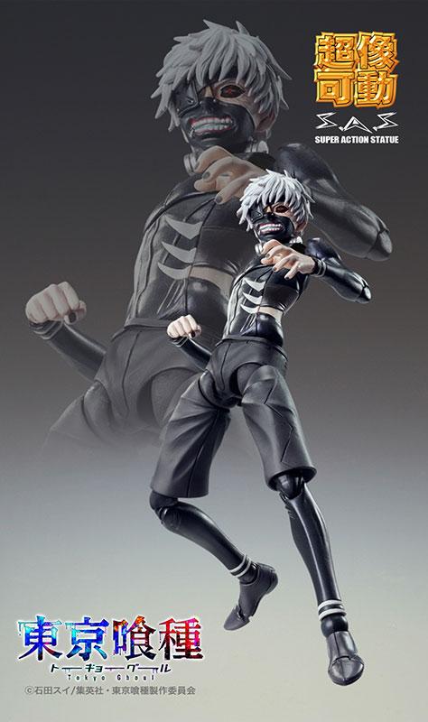 kaneki (kakusei ver.) super action statue medicos entertainment itakon.it -005