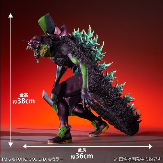 EVA Godzilla XPLUS TOHO pre 06