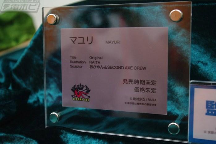 Native Mayuri RAITA Second Axe 03