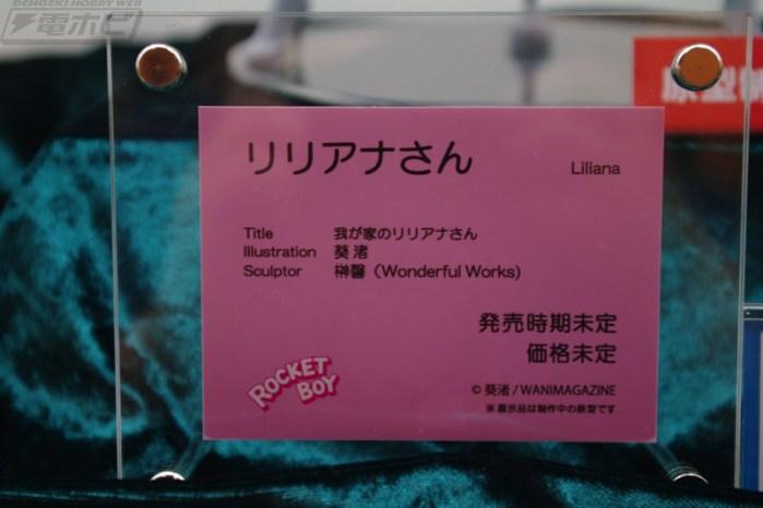 Native Wagaya No Liliana-san design Aoi Nagisa 03