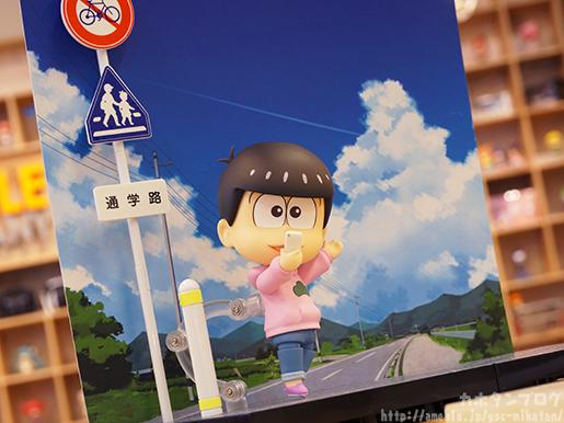 Nendoroid Todomatsu Matsuno OR Gallery 03