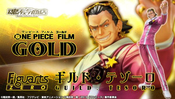 One Piece Gold Gildo Tesoro Figuarts ZERO bandai pics 01