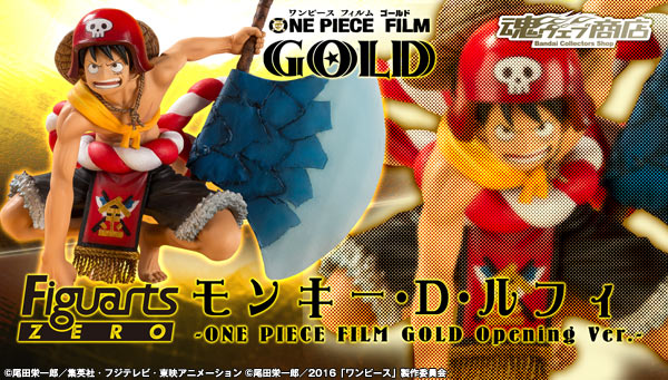 One Piece Gold Monkey D Luffy Figuarts ZERO bandai pics 01