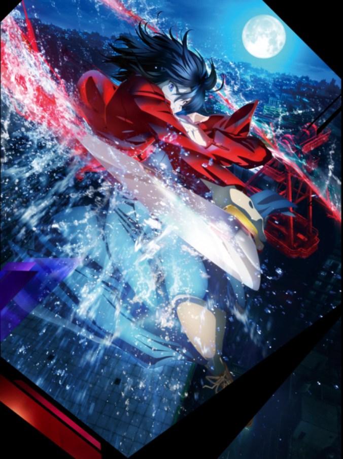 Shiki Ryougi - Kara no Kyoukai - Aniplex Stronger - Recensione Arancia - Foto 39
