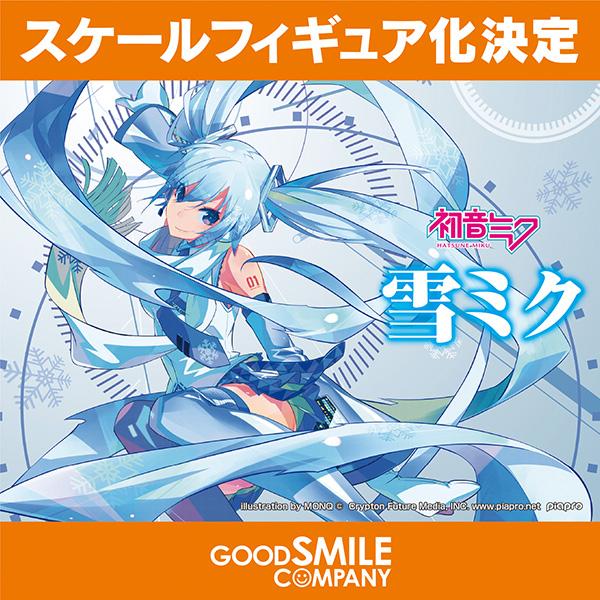 Vocaloid - Hatsune Miku - Snow