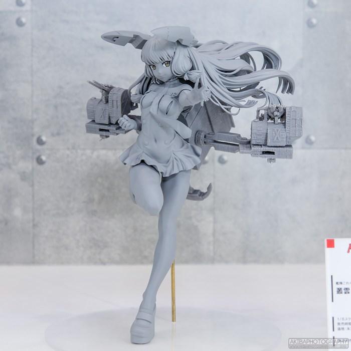 Murakumo da ''Kantai Collection ~Kan Colle~'' (Max Factory)