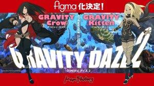 figma Gravity Daze 2 annuncio