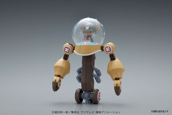 Chopper Robo Super 2-gou1
