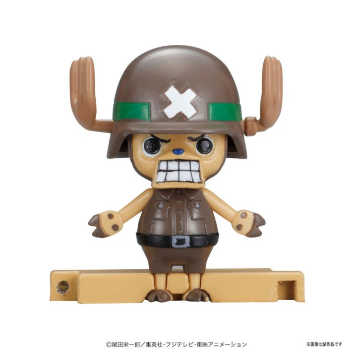 Chopper Robo Super 2-gou3
