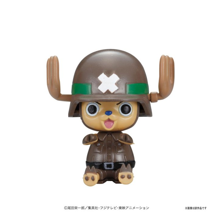 Chopper Robo Super 2-gou4