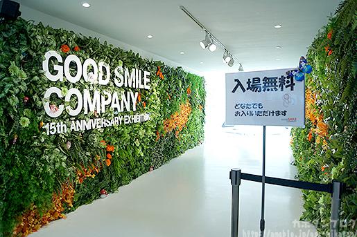 GSC 15 Event Akihabara 02