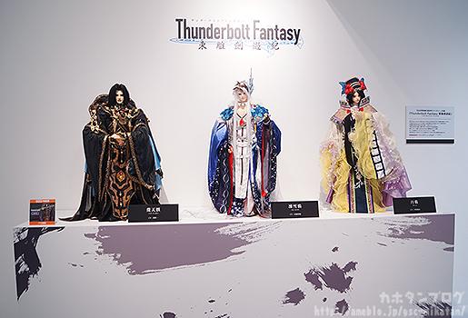 Collaborazione Thunderbolt Fantasy