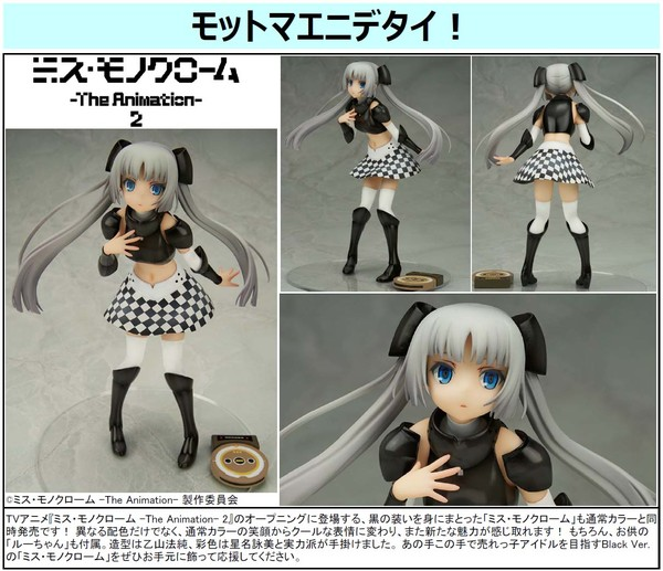 Miss Monochrome1