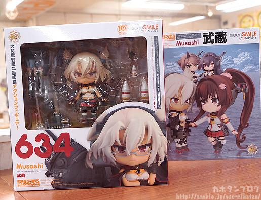 Nendoroid Musashi Gallery 16