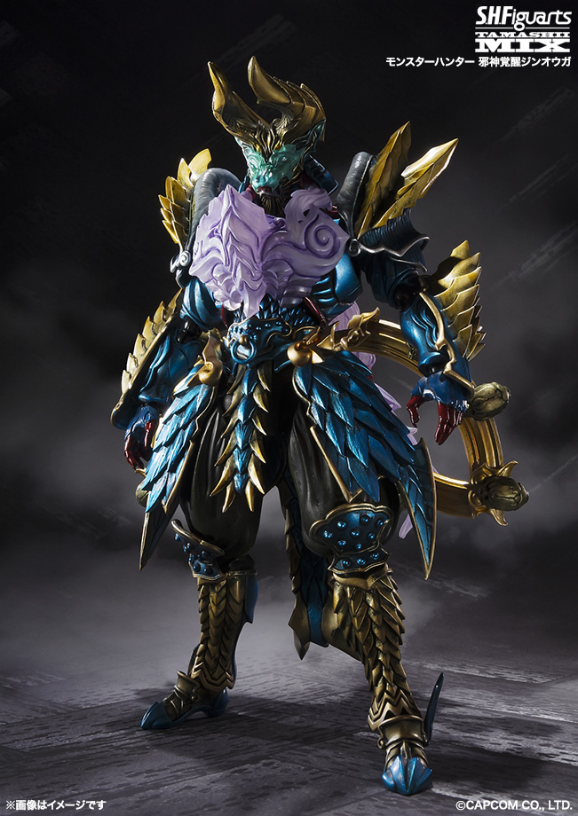 jinouga - armor - bandai - pre - 2
