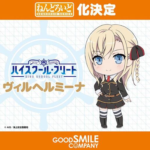 Nendoroid Wilhelmina