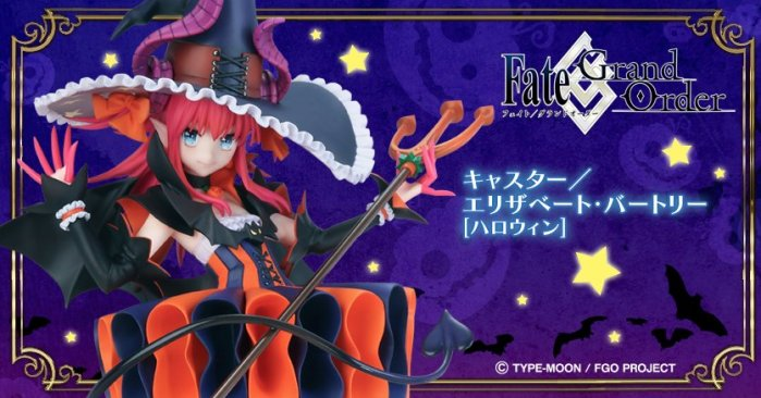 caster-halloween-flare-pic-02