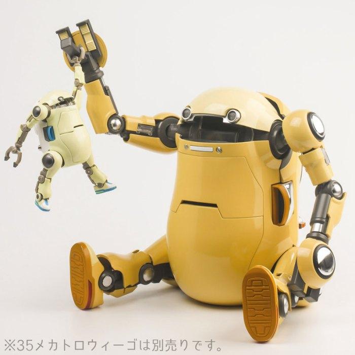 figure-023196_12