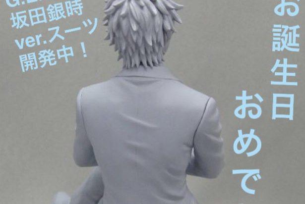 gintoki-suit-megahouse-teaser-1