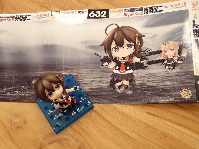 nendoroid-shigure-kai-ni-released-04