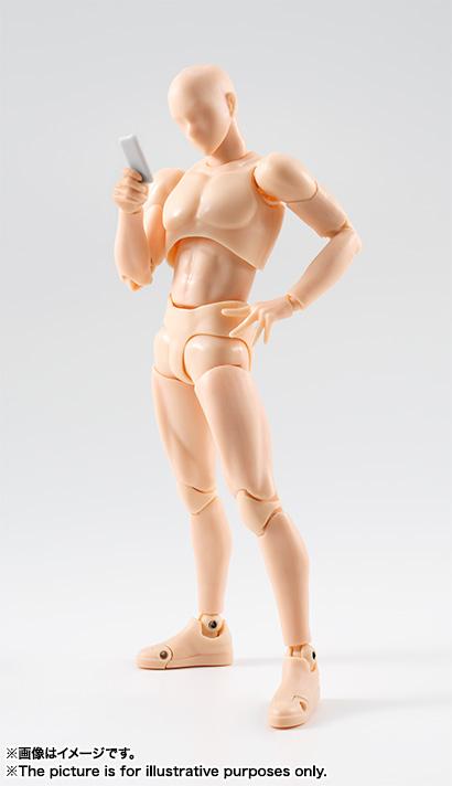 s-h-figuarts-body-kun-body-chan-dx-set-pale-orange-color-ver-bandaii-itakon-it-007