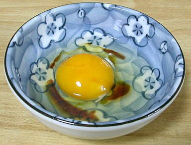 egg-usu1